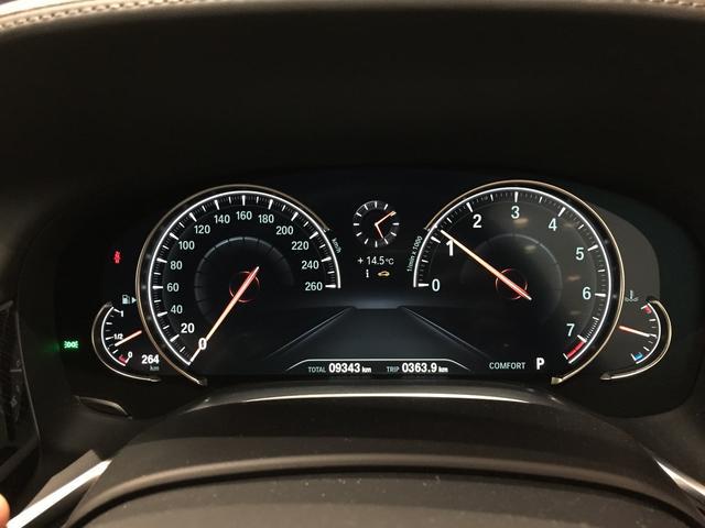 740i Mスポーツ マゼラングレー ブラックレザーシート ガラスサンルーフ ディスプレイキー ヘッドアップディスプレイ 20インチアルミホイール ソフトクローズドア フルセグTV アクティブクルーズコントロール(67枚目)