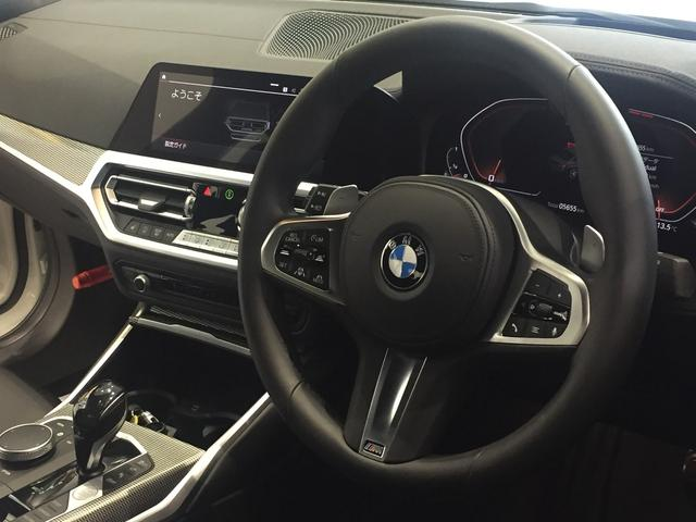 M340i xDrive ブラックレザーシート 純正19インチアルミホイール パーキングアシストプラス 衝突被害軽減ブレーキ レーザーライト 認定保証 全周囲カメラ 後退アシスト コンフォートアクセス ヘッドアップディスプレイ(15枚目)