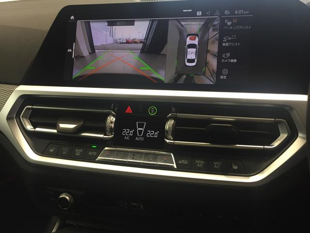 M340i xDrive ブラックレザーシート 純正19インチアルミホイール パーキングアシストプラス 衝突被害軽減ブレーキ レーザーライト 認定保証 全周囲カメラ 後退アシスト コンフォートアクセス ヘッドアップディスプレイ(25枚目)