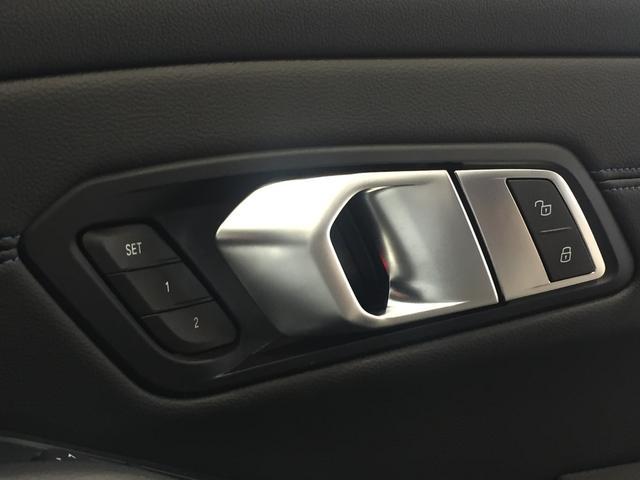 M340i xDrive ブラックレザーシート 純正19インチアルミホイール パーキングアシストプラス 衝突被害軽減ブレーキ レーザーライト 認定保証 全周囲カメラ 後退アシスト コンフォートアクセス ヘッドアップディスプレイ(27枚目)