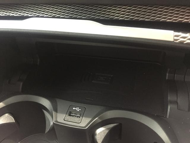 M340i xDrive ブラックレザーシート 純正19インチアルミホイール パーキングアシストプラス 衝突被害軽減ブレーキ レーザーライト 認定保証 全周囲カメラ 後退アシスト コンフォートアクセス ヘッドアップディスプレイ(30枚目)