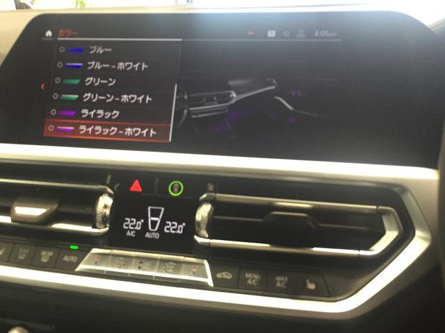 M340i xDrive ブラックレザーシート 純正19インチアルミホイール パーキングアシストプラス 衝突被害軽減ブレーキ レーザーライト 認定保証 全周囲カメラ 後退アシスト コンフォートアクセス ヘッドアップディスプレイ(32枚目)