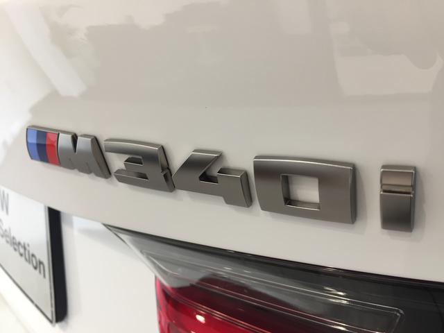 M340i xDrive ブラックレザーシート 純正19インチアルミホイール パーキングアシストプラス 衝突被害軽減ブレーキ レーザーライト 認定保証 全周囲カメラ 後退アシスト コンフォートアクセス ヘッドアップディスプレイ(40枚目)