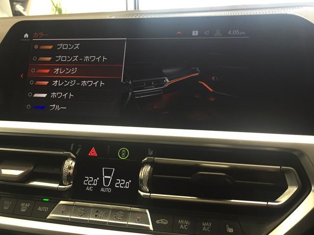 M340i xDrive ブラックレザーシート 純正19インチアルミホイール パーキングアシストプラス 衝突被害軽減ブレーキ レーザーライト 認定保証 全周囲カメラ 後退アシスト コンフォートアクセス ヘッドアップディスプレイ(43枚目)