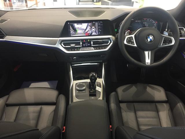 M340i xDrive ブラックレザーシート 純正19インチアルミホイール パーキングアシストプラス 衝突被害軽減ブレーキ レーザーライト 認定保証 全周囲カメラ 後退アシスト コンフォートアクセス ヘッドアップディスプレイ(44枚目)