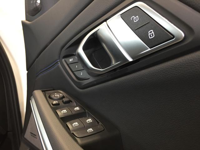 M340i xDrive ブラックレザーシート 純正19インチアルミホイール パーキングアシストプラス 衝突被害軽減ブレーキ レーザーライト 認定保証 全周囲カメラ 後退アシスト コンフォートアクセス ヘッドアップディスプレイ(62枚目)