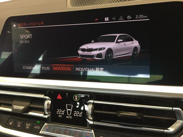 M340i xDrive ブラックレザーシート 純正19インチアルミホイール パーキングアシストプラス 衝突被害軽減ブレーキ レーザーライト 認定保証 全周囲カメラ 後退アシスト コンフォートアクセス ヘッドアップディスプレイ(64枚目)