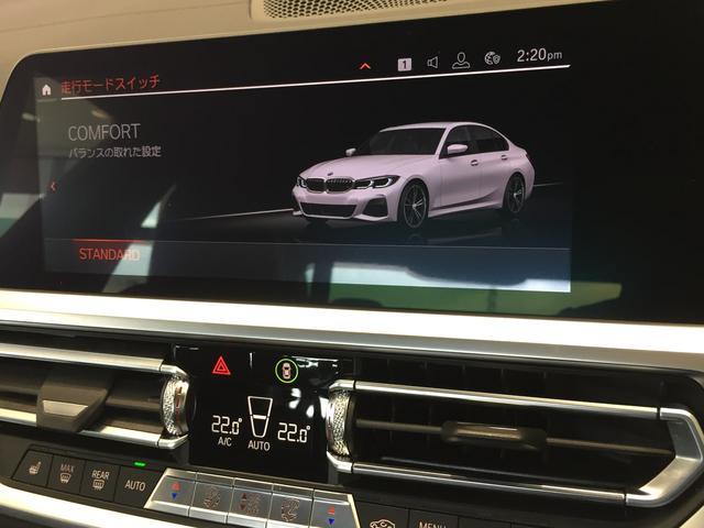 M340i xDrive ブラックレザーシート 純正19インチアルミホイール パーキングアシストプラス 衝突被害軽減ブレーキ レーザーライト 認定保証 全周囲カメラ 後退アシスト コンフォートアクセス ヘッドアップディスプレイ(65枚目)