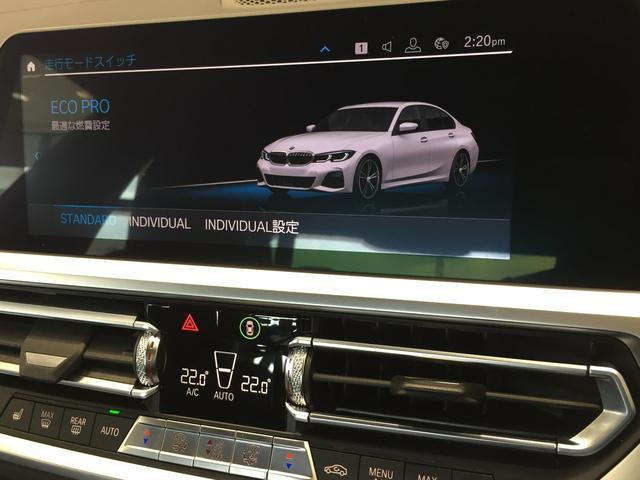 M340i xDrive ブラックレザーシート 純正19インチアルミホイール パーキングアシストプラス 衝突被害軽減ブレーキ レーザーライト 認定保証 全周囲カメラ 後退アシスト コンフォートアクセス ヘッドアップディスプレイ(66枚目)