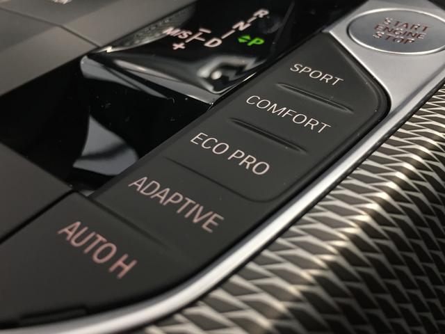M340i xDrive ブラックレザーシート 純正19インチアルミホイール パーキングアシストプラス 衝突被害軽減ブレーキ レーザーライト 認定保証 全周囲カメラ 後退アシスト コンフォートアクセス ヘッドアップディスプレイ(67枚目)