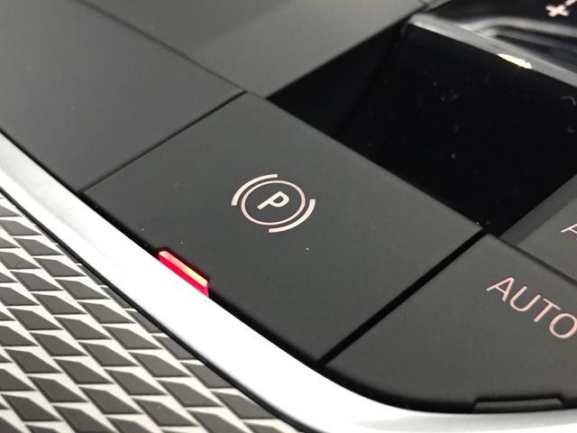 M340i xDrive ブラックレザーシート 純正19インチアルミホイール パーキングアシストプラス 衝突被害軽減ブレーキ レーザーライト 認定保証 全周囲カメラ 後退アシスト コンフォートアクセス ヘッドアップディスプレイ(68枚目)