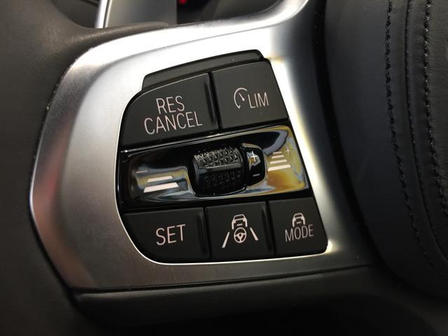 M340i xDrive ブラックレザーシート 純正19インチアルミホイール パーキングアシストプラス 衝突被害軽減ブレーキ レーザーライト 認定保証 全周囲カメラ 後退アシスト コンフォートアクセス ヘッドアップディスプレイ(71枚目)