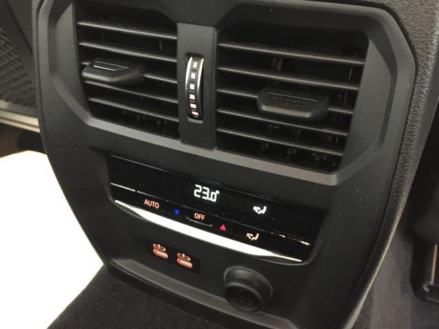 M340i xDrive ブラックレザーシート 純正19インチアルミホイール パーキングアシストプラス 衝突被害軽減ブレーキ レーザーライト 認定保証 全周囲カメラ 後退アシスト コンフォートアクセス ヘッドアップディスプレイ(73枚目)
