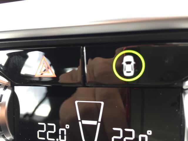 M340i xDrive ブラックレザーシート 純正19インチアルミホイール パーキングアシストプラス 衝突被害軽減ブレーキ レーザーライト 認定保証 全周囲カメラ 後退アシスト コンフォートアクセス ヘッドアップディスプレイ(80枚目)