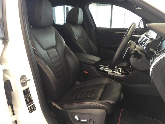 xDrive 30i Mスポーツ ブラックレザーシート シートヒーター ハーマンカードンスピーカー 電動ガラスサンルーフ ヘッドアップディスプレイ ディスプレイキー 衝突軽減ブレーキ 全周囲カメラ 前後PDC フルセグTV(13枚目)