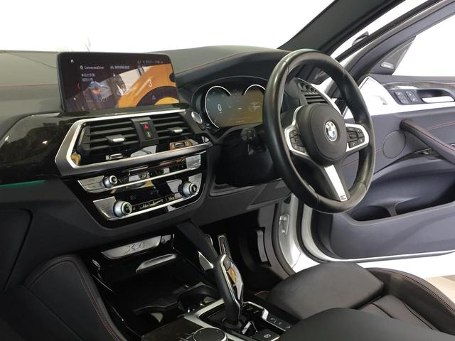 xDrive 30i Mスポーツ ブラックレザーシート シートヒーター ハーマンカードンスピーカー 電動ガラスサンルーフ ヘッドアップディスプレイ ディスプレイキー 衝突軽減ブレーキ 全周囲カメラ 前後PDC フルセグTV(16枚目)