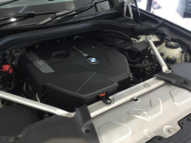 xDrive 30i Mスポーツ ブラックレザーシート シートヒーター ハーマンカードンスピーカー 電動ガラスサンルーフ ヘッドアップディスプレイ ディスプレイキー 衝突軽減ブレーキ 全周囲カメラ 前後PDC フルセグTV(17枚目)