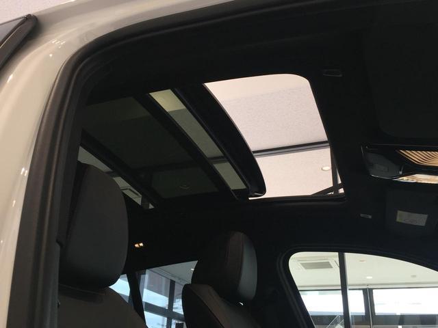 xDrive 30i Mスポーツ ブラックレザーシート シートヒーター ハーマンカードンスピーカー 電動ガラスサンルーフ ヘッドアップディスプレイ ディスプレイキー 衝突軽減ブレーキ 全周囲カメラ 前後PDC フルセグTV(21枚目)