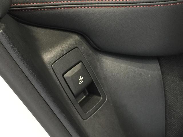 xDrive 30i Mスポーツ ブラックレザーシート シートヒーター ハーマンカードンスピーカー 電動ガラスサンルーフ ヘッドアップディスプレイ ディスプレイキー 衝突軽減ブレーキ 全周囲カメラ 前後PDC フルセグTV(22枚目)