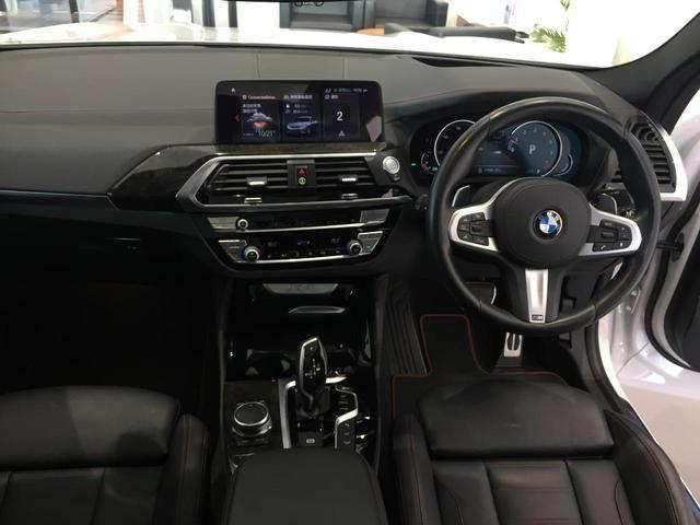 xDrive 30i Mスポーツ ブラックレザーシート シートヒーター ハーマンカードンスピーカー 電動ガラスサンルーフ ヘッドアップディスプレイ ディスプレイキー 衝突軽減ブレーキ 全周囲カメラ 前後PDC フルセグTV(23枚目)
