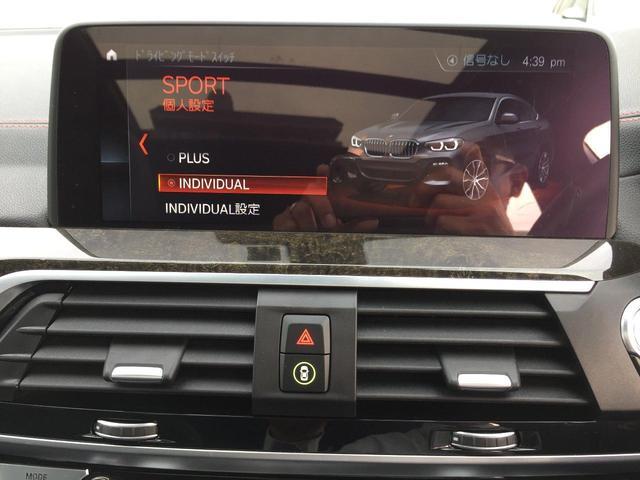 xDrive 30i Mスポーツ ブラックレザーシート シートヒーター ハーマンカードンスピーカー 電動ガラスサンルーフ ヘッドアップディスプレイ ディスプレイキー 衝突軽減ブレーキ 全周囲カメラ 前後PDC フルセグTV(25枚目)