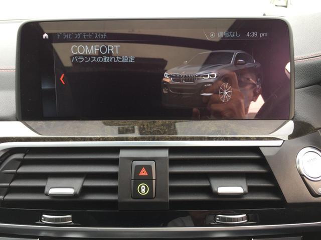 xDrive 30i Mスポーツ ブラックレザーシート シートヒーター ハーマンカードンスピーカー 電動ガラスサンルーフ ヘッドアップディスプレイ ディスプレイキー 衝突軽減ブレーキ 全周囲カメラ 前後PDC フルセグTV(26枚目)