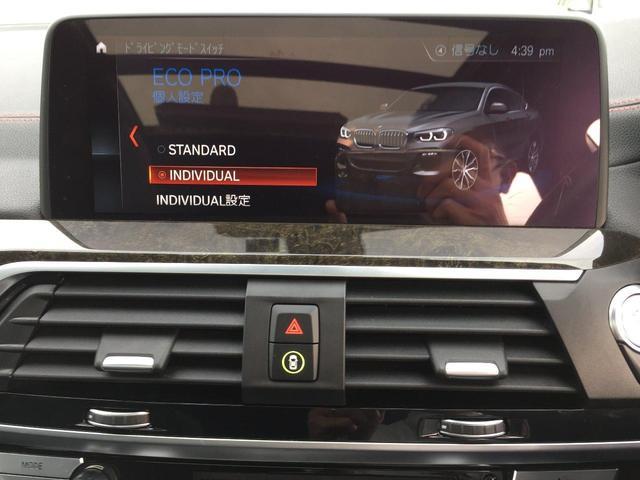 xDrive 30i Mスポーツ ブラックレザーシート シートヒーター ハーマンカードンスピーカー 電動ガラスサンルーフ ヘッドアップディスプレイ ディスプレイキー 衝突軽減ブレーキ 全周囲カメラ 前後PDC フルセグTV(27枚目)