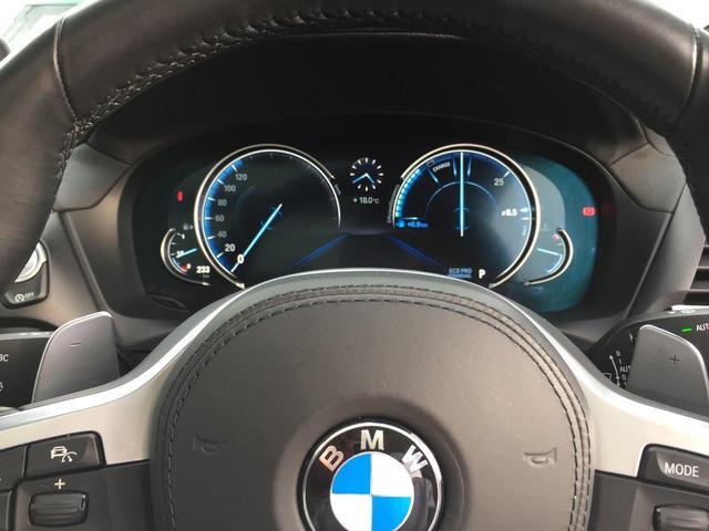 xDrive 30i Mスポーツ ブラックレザーシート シートヒーター ハーマンカードンスピーカー 電動ガラスサンルーフ ヘッドアップディスプレイ ディスプレイキー 衝突軽減ブレーキ 全周囲カメラ 前後PDC フルセグTV(29枚目)