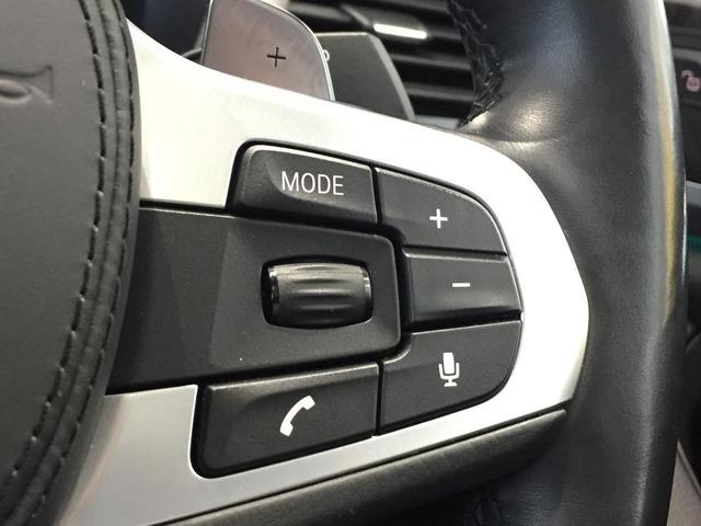xDrive 30i Mスポーツ ブラックレザーシート シートヒーター ハーマンカードンスピーカー 電動ガラスサンルーフ ヘッドアップディスプレイ ディスプレイキー 衝突軽減ブレーキ 全周囲カメラ 前後PDC フルセグTV(37枚目)