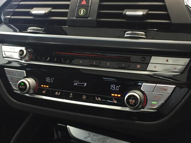 xDrive 30i Mスポーツ ブラックレザーシート シートヒーター ハーマンカードンスピーカー 電動ガラスサンルーフ ヘッドアップディスプレイ ディスプレイキー 衝突軽減ブレーキ 全周囲カメラ 前後PDC フルセグTV(41枚目)
