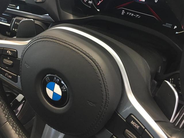 xDrive 30i Mスポーツ ブラックレザーシート シートヒーター ハーマンカードンスピーカー 電動ガラスサンルーフ ヘッドアップディスプレイ ディスプレイキー 衝突軽減ブレーキ 全周囲カメラ 前後PDC フルセグTV(42枚目)