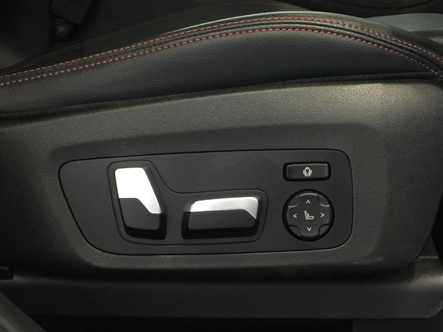 xDrive 30i Mスポーツ ブラックレザーシート シートヒーター ハーマンカードンスピーカー 電動ガラスサンルーフ ヘッドアップディスプレイ ディスプレイキー 衝突軽減ブレーキ 全周囲カメラ 前後PDC フルセグTV(43枚目)