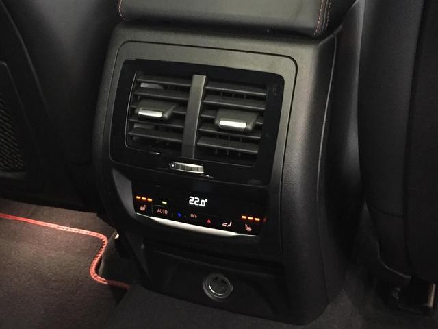 xDrive 30i Mスポーツ ブラックレザーシート シートヒーター ハーマンカードンスピーカー 電動ガラスサンルーフ ヘッドアップディスプレイ ディスプレイキー 衝突軽減ブレーキ 全周囲カメラ 前後PDC フルセグTV(45枚目)