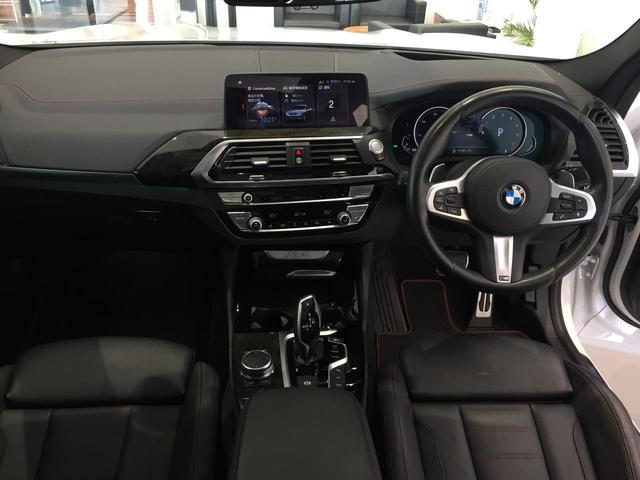 xDrive 30i Mスポーツ ブラックレザーシート シートヒーター ハーマンカードンスピーカー 電動ガラスサンルーフ ヘッドアップディスプレイ ディスプレイキー 衝突軽減ブレーキ 全周囲カメラ 前後PDC フルセグTV(46枚目)