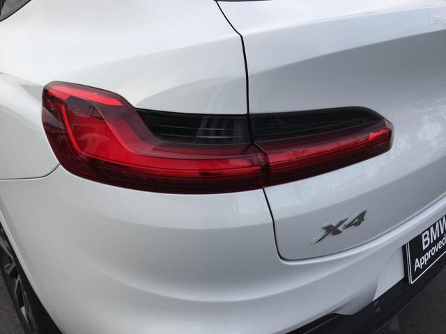 xDrive 30i Mスポーツ ブラックレザーシート シートヒーター ハーマンカードンスピーカー 電動ガラスサンルーフ ヘッドアップディスプレイ ディスプレイキー 衝突軽減ブレーキ 全周囲カメラ 前後PDC フルセグTV(47枚目)