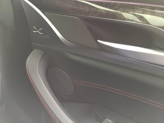 xDrive 30i Mスポーツ ブラックレザーシート シートヒーター ハーマンカードンスピーカー 電動ガラスサンルーフ ヘッドアップディスプレイ ディスプレイキー 衝突軽減ブレーキ 全周囲カメラ 前後PDC フルセグTV(50枚目)