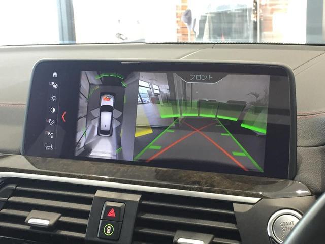 xDrive 30i Mスポーツ ブラックレザーシート シートヒーター ハーマンカードンスピーカー 電動ガラスサンルーフ ヘッドアップディスプレイ ディスプレイキー 衝突軽減ブレーキ 全周囲カメラ 前後PDC フルセグTV(61枚目)