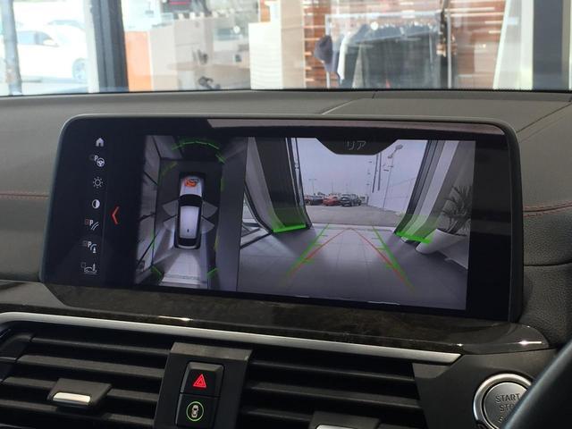 xDrive 30i Mスポーツ ブラックレザーシート シートヒーター ハーマンカードンスピーカー 電動ガラスサンルーフ ヘッドアップディスプレイ ディスプレイキー 衝突軽減ブレーキ 全周囲カメラ 前後PDC フルセグTV(62枚目)