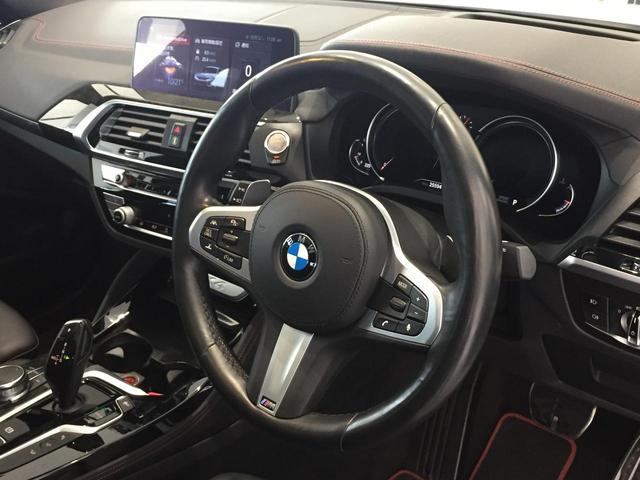 xDrive 30i Mスポーツ ブラックレザーシート シートヒーター ハーマンカードンスピーカー 電動ガラスサンルーフ ヘッドアップディスプレイ ディスプレイキー 衝突軽減ブレーキ 全周囲カメラ 前後PDC フルセグTV(71枚目)