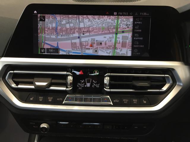 320d xDrive Mスポーツ パーキングサポート+ コンフォートパッケージ Mパフォーマンスパーツ オプション19インチアルミホイール 純正HDDナビ ワンオーナー 禁煙車 全周囲カメラ 電動リアゲート センサテックコンビシート(10枚目)