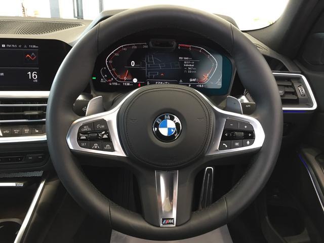 320d xDrive Mスポーツ パーキングサポート+ コンフォートパッケージ Mパフォーマンスパーツ オプション19インチアルミホイール 純正HDDナビ ワンオーナー 禁煙車 全周囲カメラ 電動リアゲート センサテックコンビシート(15枚目)