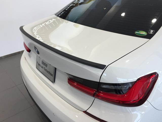320d xDrive Mスポーツ パーキングサポート+ コンフォートパッケージ Mパフォーマンスパーツ オプション19インチアルミホイール 純正HDDナビ ワンオーナー 禁煙車 全周囲カメラ 電動リアゲート センサテックコンビシート(42枚目)