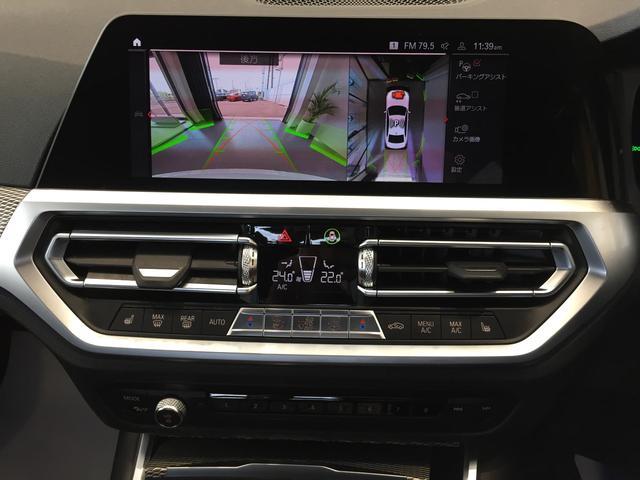 320d xDrive Mスポーツ パーキングサポート+ コンフォートパッケージ Mパフォーマンスパーツ オプション19インチアルミホイール 純正HDDナビ ワンオーナー 禁煙車 全周囲カメラ 電動リアゲート センサテックコンビシート(45枚目)