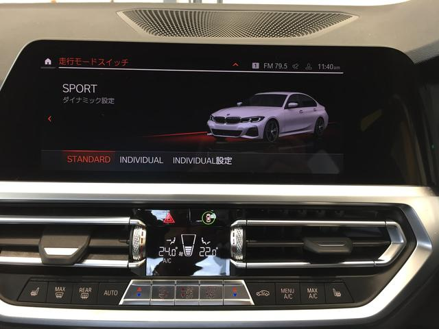 320d xDrive Mスポーツ パーキングサポート+ コンフォートパッケージ Mパフォーマンスパーツ オプション19インチアルミホイール 純正HDDナビ ワンオーナー 禁煙車 全周囲カメラ 電動リアゲート センサテックコンビシート(46枚目)