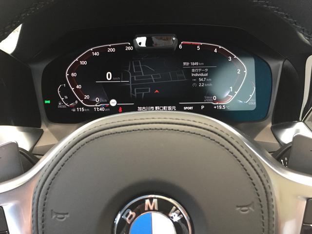 320d xDrive Mスポーツ パーキングサポート+ コンフォートパッケージ Mパフォーマンスパーツ オプション19インチアルミホイール 純正HDDナビ ワンオーナー 禁煙車 全周囲カメラ 電動リアゲート センサテックコンビシート(47枚目)