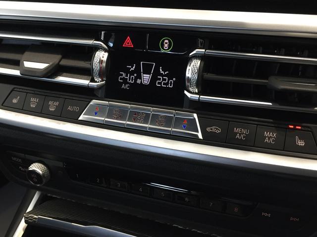 320d xDrive Mスポーツ パーキングサポート+ コンフォートパッケージ Mパフォーマンスパーツ オプション19インチアルミホイール 純正HDDナビ ワンオーナー 禁煙車 全周囲カメラ 電動リアゲート センサテックコンビシート(50枚目)