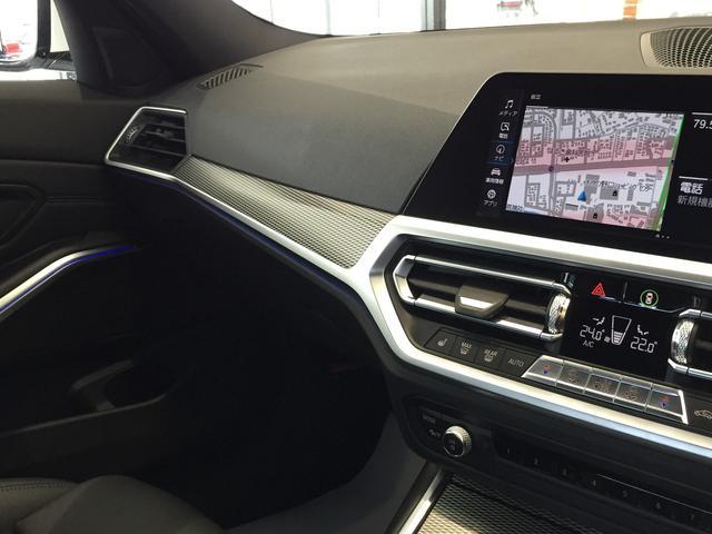 320d xDrive Mスポーツ パーキングサポート+ コンフォートパッケージ Mパフォーマンスパーツ オプション19インチアルミホイール 純正HDDナビ ワンオーナー 禁煙車 全周囲カメラ 電動リアゲート センサテックコンビシート(53枚目)