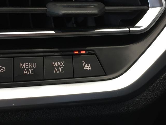 320d xDrive Mスポーツ パーキングサポート+ コンフォートパッケージ Mパフォーマンスパーツ オプション19インチアルミホイール 純正HDDナビ ワンオーナー 禁煙車 全周囲カメラ 電動リアゲート センサテックコンビシート(56枚目)