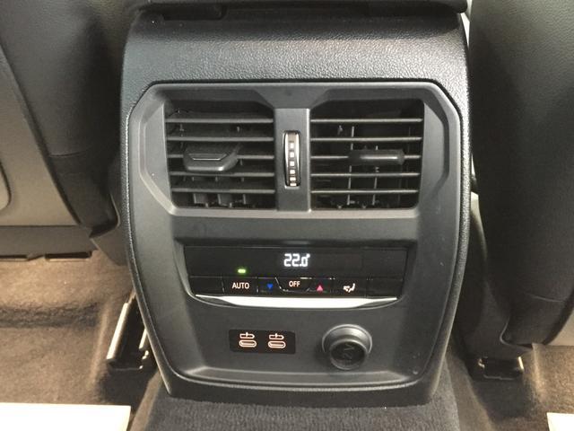 320d xDrive Mスポーツ パーキングサポート+ コンフォートパッケージ Mパフォーマンスパーツ オプション19インチアルミホイール 純正HDDナビ ワンオーナー 禁煙車 全周囲カメラ 電動リアゲート センサテックコンビシート(60枚目)