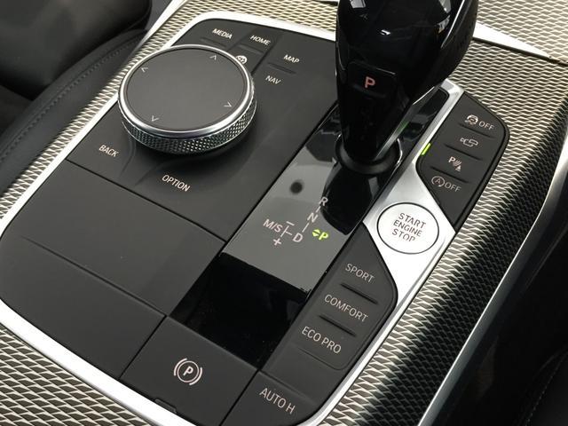 320d xDrive Mスポーツ パーキングサポート+ コンフォートパッケージ Mパフォーマンスパーツ オプション19インチアルミホイール 純正HDDナビ ワンオーナー 禁煙車 全周囲カメラ 電動リアゲート センサテックコンビシート(75枚目)